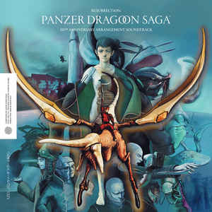 BW-SGA-004 - BRAVE WAVE - SAORI KOBAYASHI - Resurrection: Panzer Dragoon Saga 20th Anniversary Arrangement