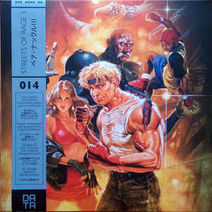 DATA014 - DATA DISCS - VARIOUS
