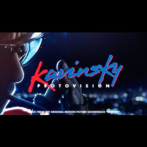 REC-95 - RECORD MAKERS