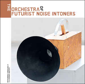 SRV316 - SUB ROSA