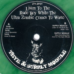Z71-SP-01 - ZERO71 Recordings