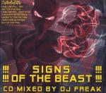 BEASTCD 03 - B.E.A.S.T. Records