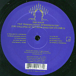 CAT 176 LP - REPHLEX