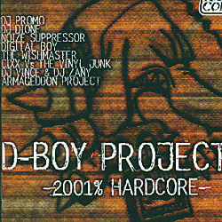 SORL DB 092 CD - SO-REAL & D-BOY